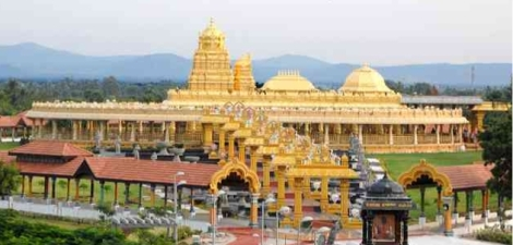 Sripuram Sri Narayani Golden Temple in South India