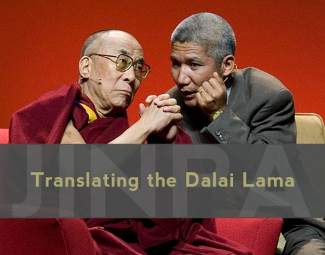 translating-hhdl_lead_0
