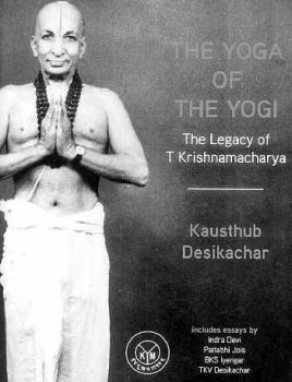 The Yoga of the Yogis  by KYM