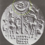 Inanna Seal from ancient Dilmun star cross ali Akbar Bushiri Dilmun Culture